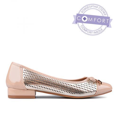 дамски ежедневни обувки бежови 0129828