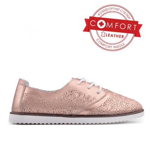 дамски ежедневни обувки златисти 0133439