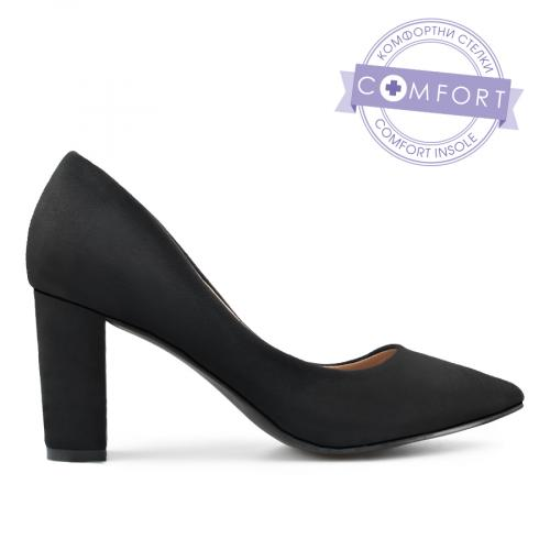 дамски елегантни обувки черни 0139163