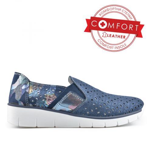 дамски ежедневни обувки сини 0136484