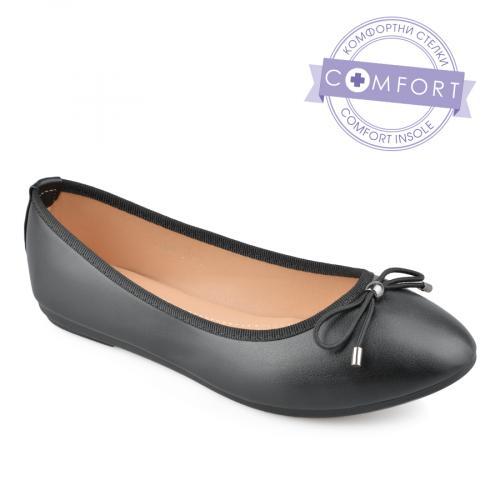 дамски ежедневни обувки черни 0136614
