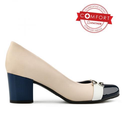 дамски елегантни обувки бежови 0141126