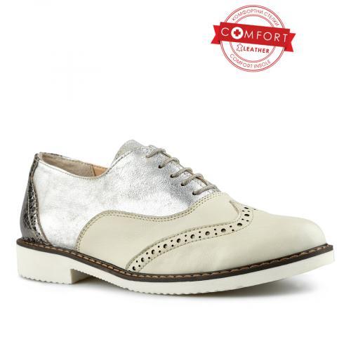 дамски ежедневни обувки бежови 0144337