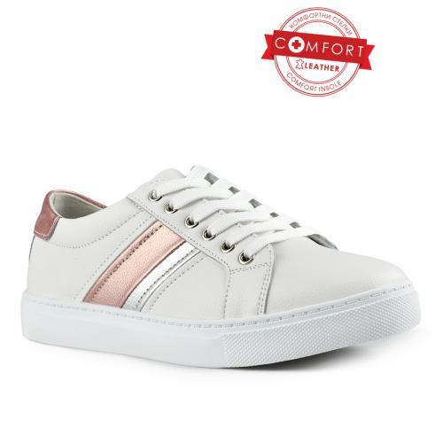 дамски ежедневни обувки бели 0142537