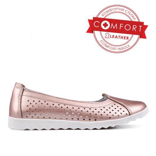дамски ежедневни обувки златисти 0133989