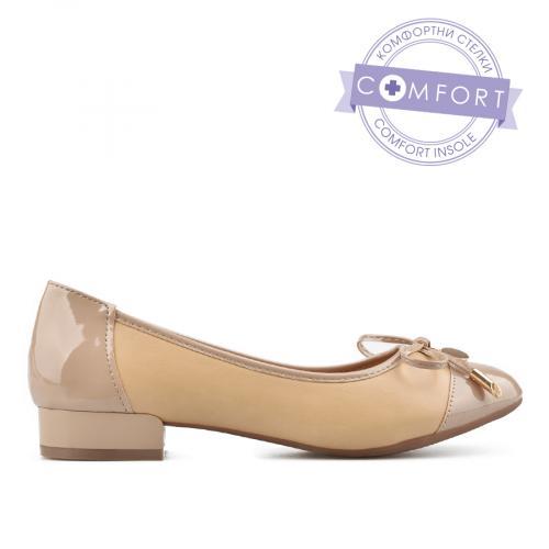 дамски ежедневни обувки бежови 0137683