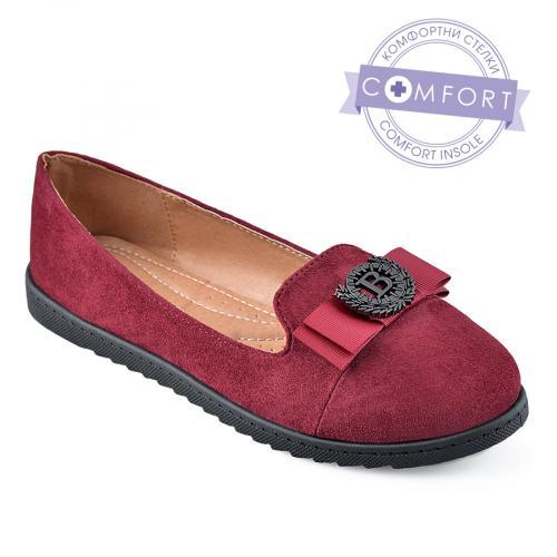 дамски ежедневни обувки тъмно червени 0139024