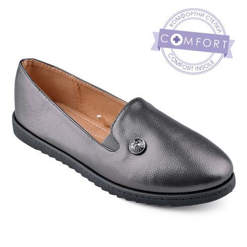 дамски ежедневни обувки сиви 0139029