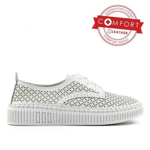 дамски ежедневни обувки бели 0139697