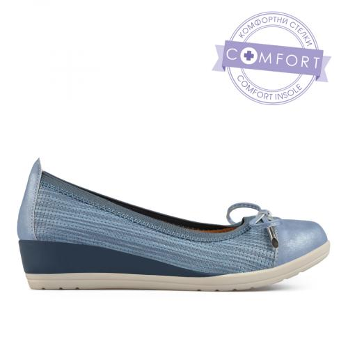 дамски ежедневни обувки сини 0137670