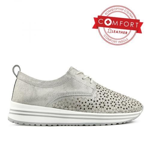 дамски ежедневни обувки златисти 0139692