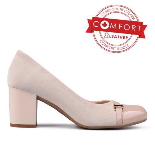 дамски елегантни обувки бежови 0131093