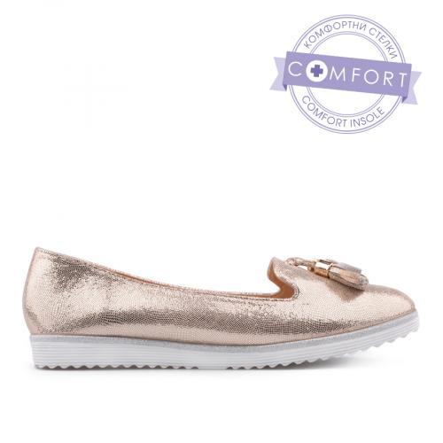 дамски ежедневни обувки златисти 0134177
