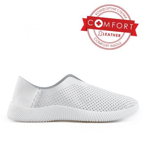дамски ежедневни обувки бели 0136488