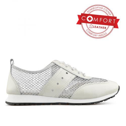 дамски ежедневни обувки бежови 0139629