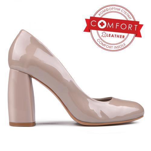 дамски елегантни обувки бежови 0131103