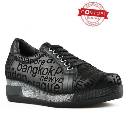 дамски ежедневни обувки черни 0144333