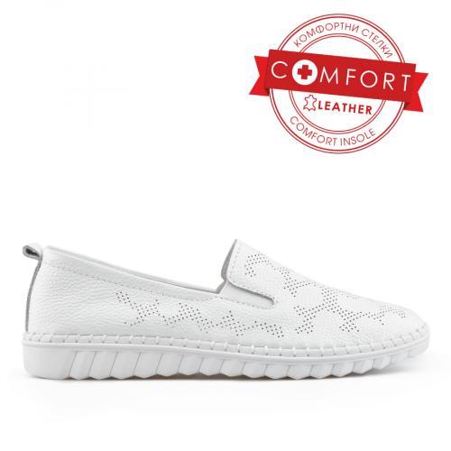 дамски ежедневни обувки бели 0136416