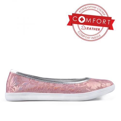 дамски ежедневни обувки розови 0134005