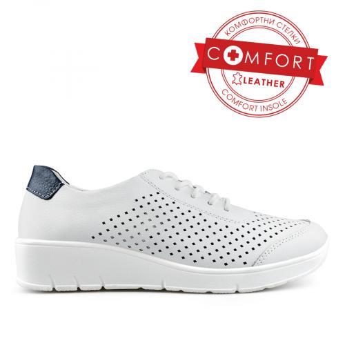 дамски ежедневни обувки бели 0139710