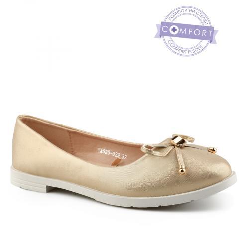 дамски ежедневни обувки златисти 0140369