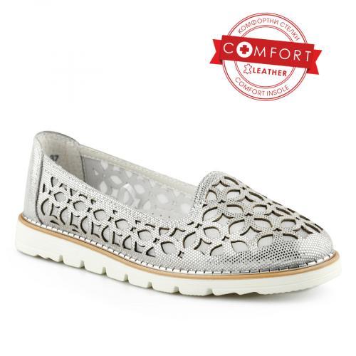 дамски ежедневни обувки сребристи 0139749
