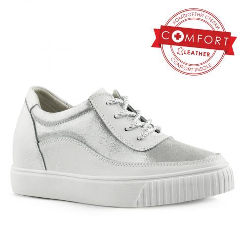 дамски ежедневни обувки бели 0139637