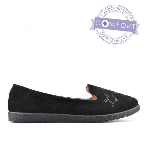 дамски ежедневни обувки черни 0136620
