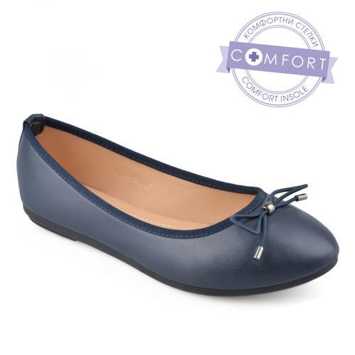 дамски ежедневни обувки сини 0136615