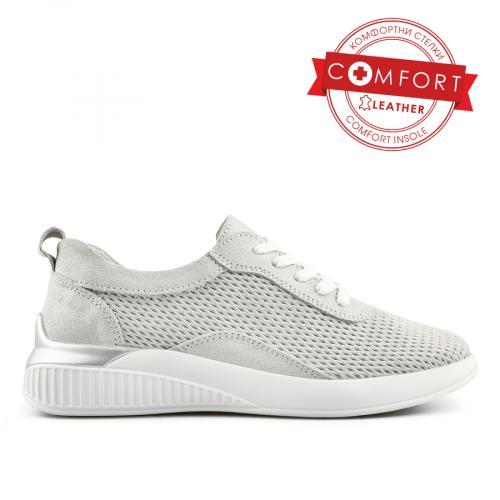 дамски ежедневни обувки сиви 0139704