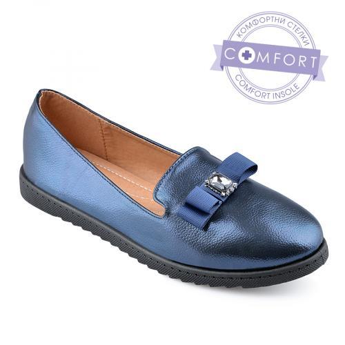 дамски ежедневни обувки сини 0139032