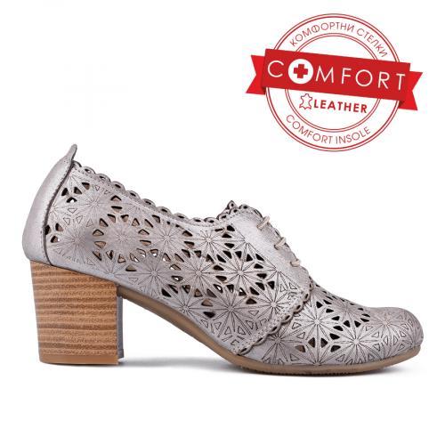 дамски ежедневни обувки сребристи 0134860