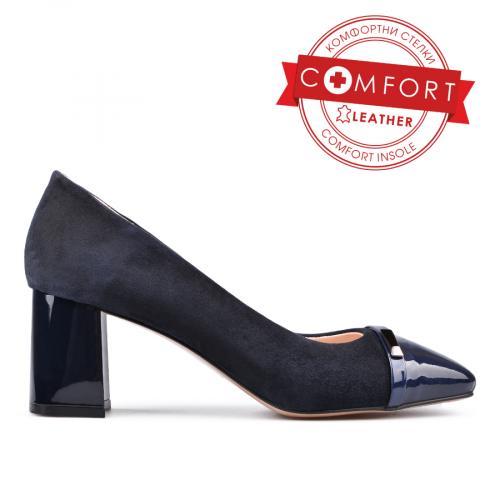 дамски елегантни обувки сини 0131090