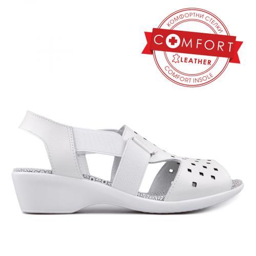 дамски ежедневни сандали бели 0129696