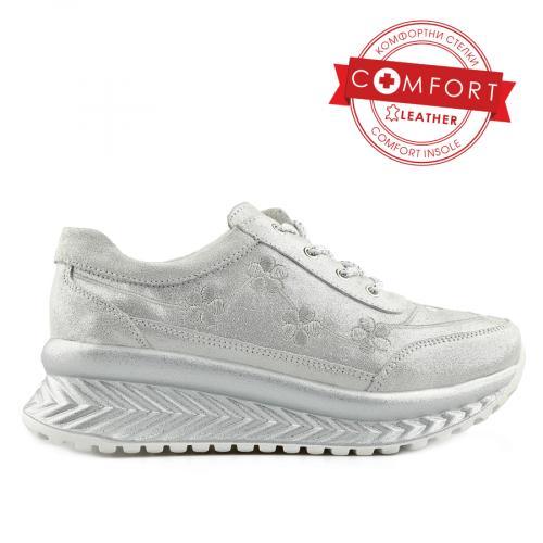 дамски ежедневни обувки сребристи 0139619