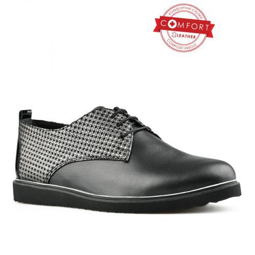 дамски ежедневни обувки черни 0144326