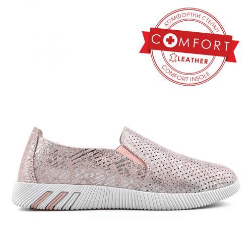 дамски ежедневни обувки розови 0136475