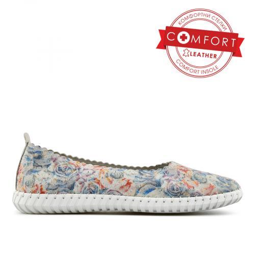 дамски ежедневни обувки многоцветни 0139669