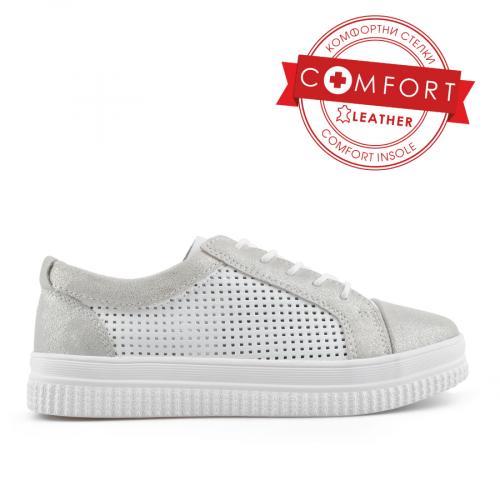 дамски ежедневни обувки бели 0139713