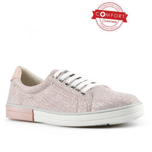дамски ежедневни обувки розови 0144334