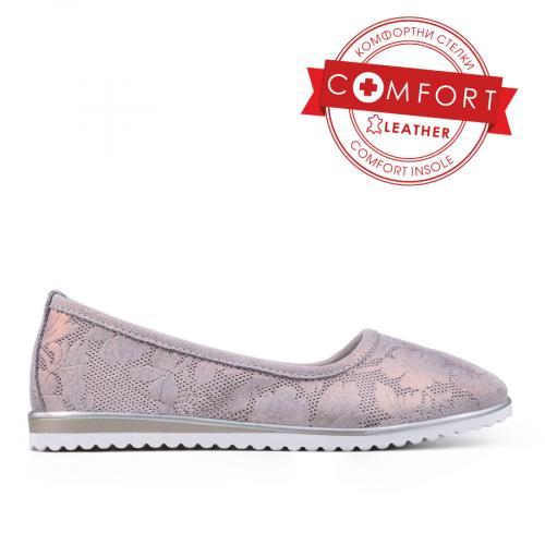 дамски ежедневни обувки златисти 0133408