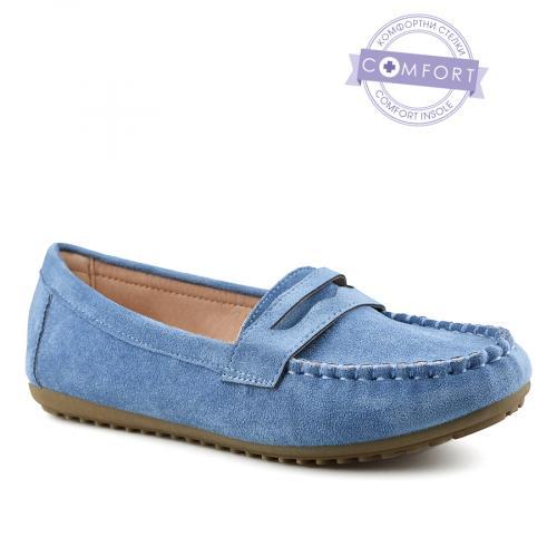 дамски ежедневни обувки сини 0140360