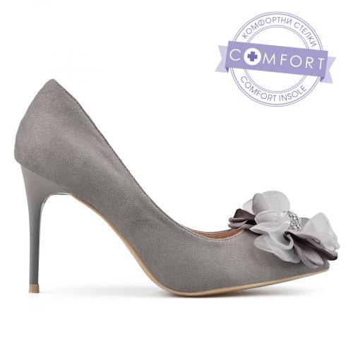 дамски елегантни обувки сиви 0137481