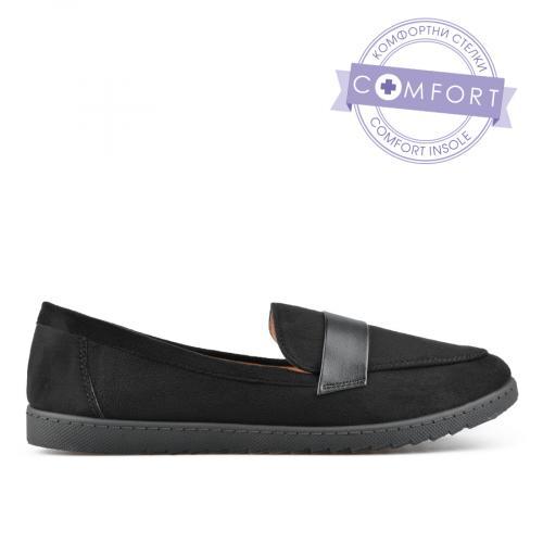 дамски ежедневни обувки черни 0136621