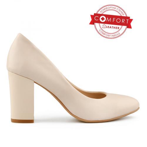 дамски елегантни обувки бежови 0141119