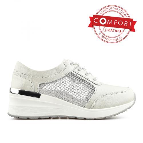 дамски ежедневни обувки бежови 0139698