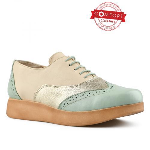 дамски ежедневни обувки бежови 0144329