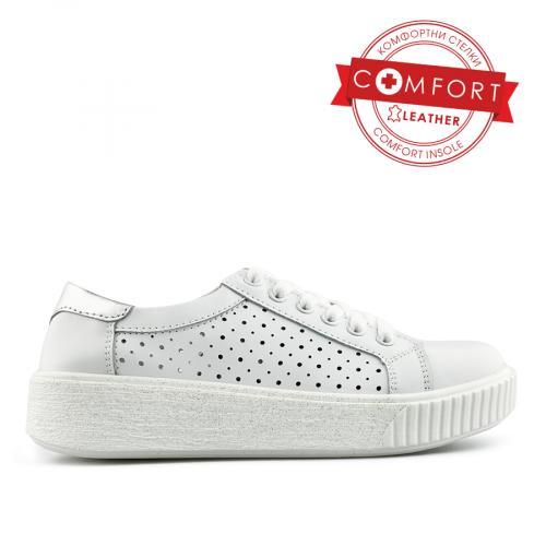 дамски ежедневни обувки бели 0139648