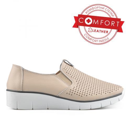 дамски ежедневни обувки бежови 0136420