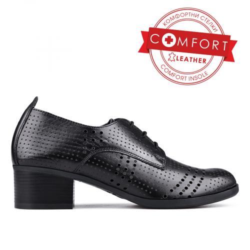 дамски ежедневни обувки черни 0134853